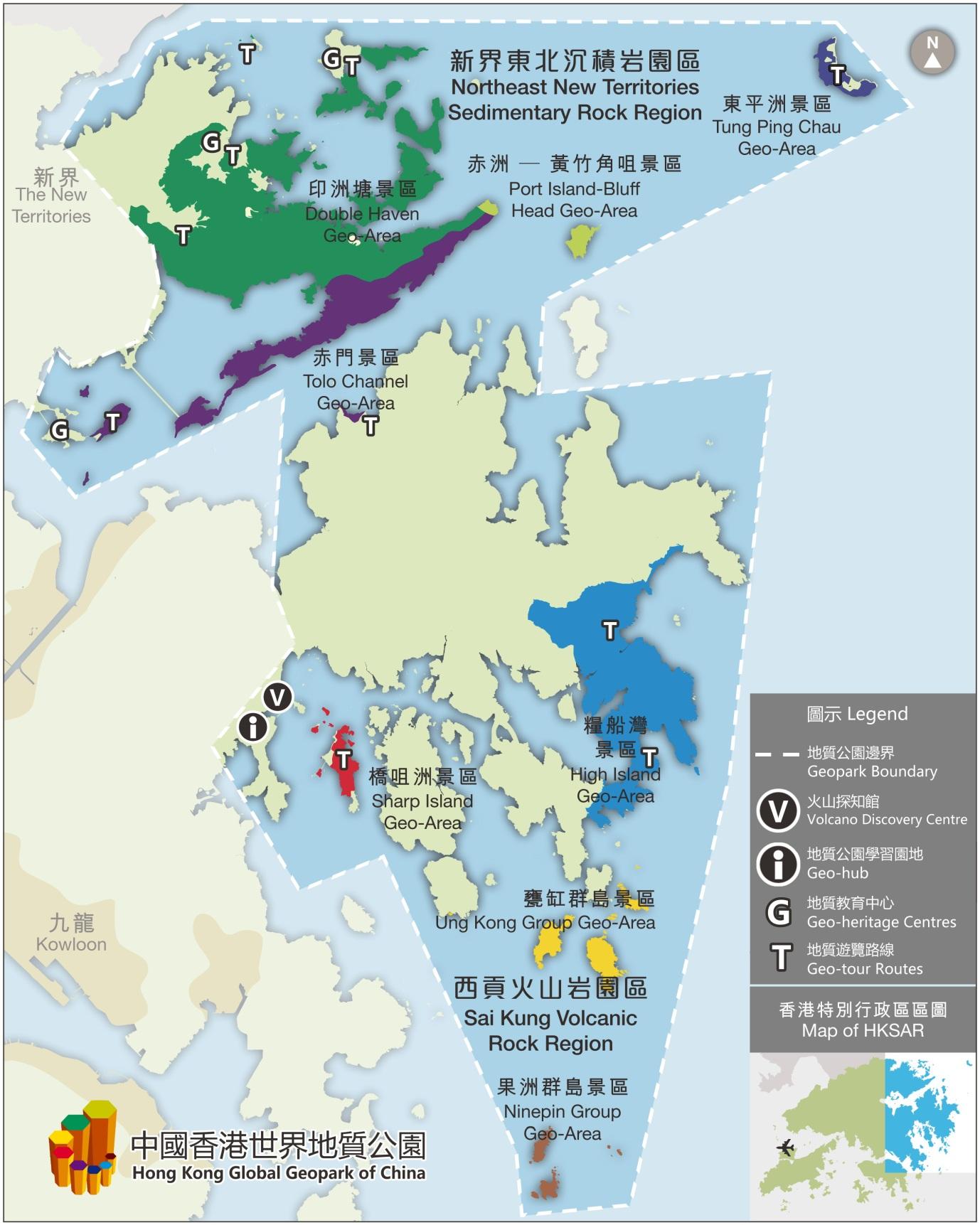 Unesco global geopark network friends of unesco hk map of hong kong geopark gumiabroncs Gallery